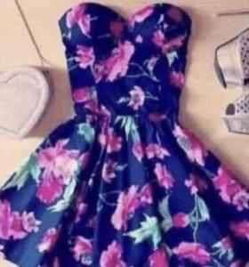Новое платье. Сарафан