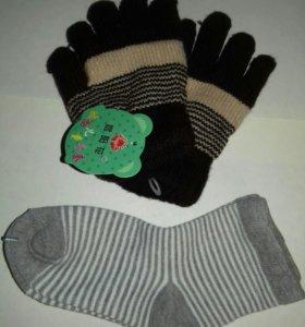 Перчатки Носки новые  на 2-3 года