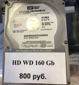 Hdd 160 gb