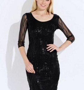 Новое сияющее платье