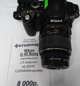 Фотоаппарат nikon d 40 body