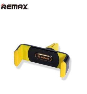 Авто держатель REMAX © RM-C01