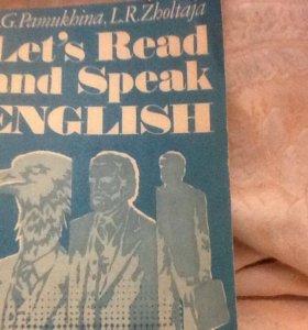 Let's read and speak English на английском