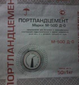 Цемент м-500 д0 и д20