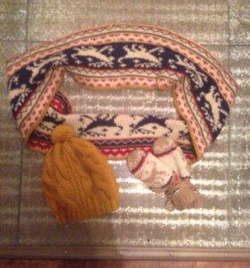 За все 650 шапка, варежки, шарф