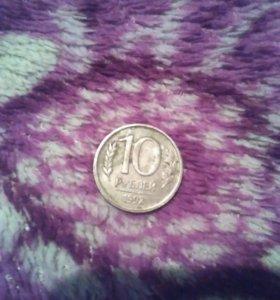 Монеты 1992 года выпуска.