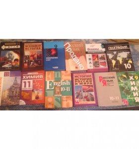 Книги каждая по 100руб