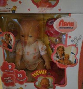 Кукла с волшебной соской, Ляля