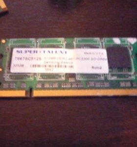 Оперативная память для ноутбука DDR2 512mb