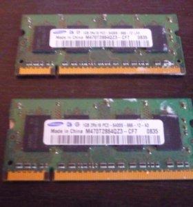 Оперативная память для ноутбука DDR2 1GB