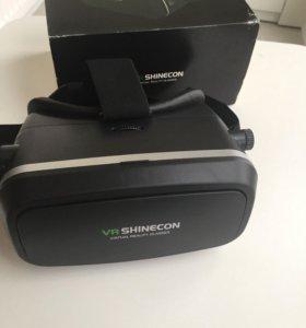 Очки виртуальная реальность. В наличии!!