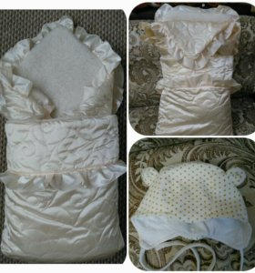 Одеяло - конверт на выписку + подарок
