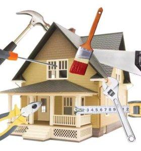 Отделка домов и квартир