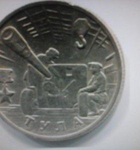 Юбилейные монеты 2000 года
