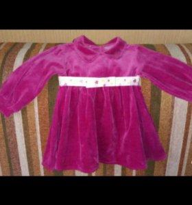 Нарядное платье велюр