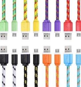 3x метровый кабель(Возможен обмен)