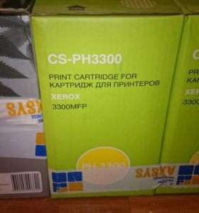 Картридж cactus cs-ph 3300