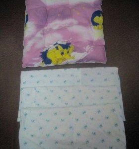 Новая подушка+ в подарок бесплатно 3 наволочки