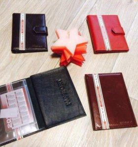Бумажник для авто-документов