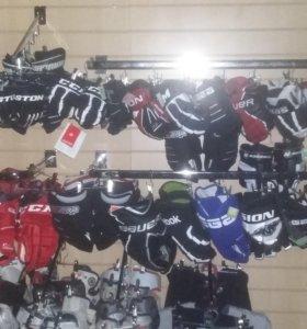 Магазин хоккейной экипировки новой и (Б.У)