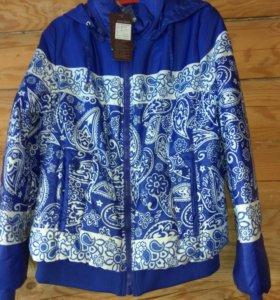 Куртка тафика