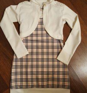 Платье с пиджаком болеро