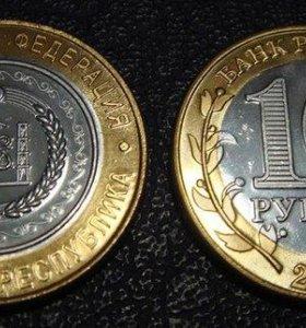10 рублей 2010 год Чеченская Республика копия