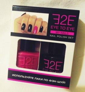 Подарочный набор  лаков для ногтей от Faberlic.