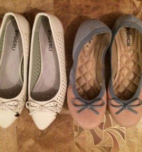 11 пар обуви