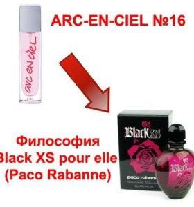 Парфюмерная вода Paco Rabanne Black XS