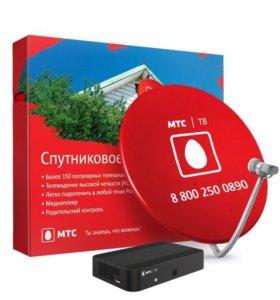 МТС спутниковое телевидение