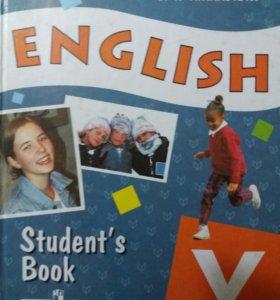 Учебник по английскому 5 класс