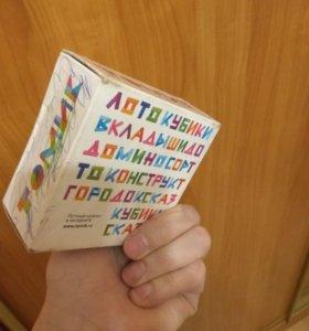 Кубики пазлы фирмы Томик