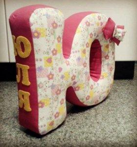 Буквы подушки одеяла бомбон