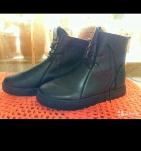 Демисезонные ботиночки eiffello