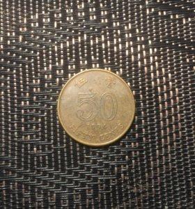 50 центов 1994 г Гонконг