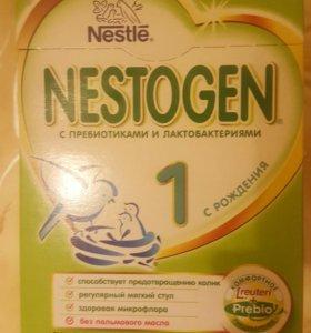 Смесь Nestogen 700 гр (2х350гр)