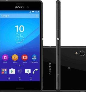 Sony m4 aqua dual sim.