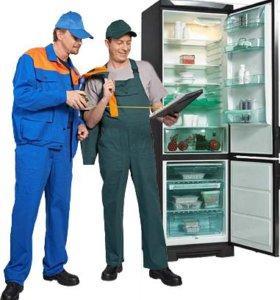Мастер по ремонту холодильного оборудования.