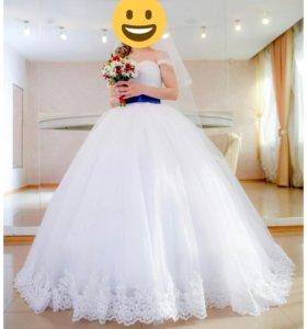 Реальному покупателю скидка !Свадебное платье .