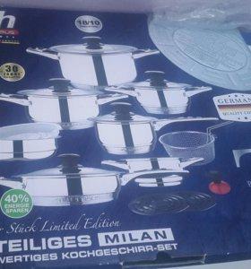 Набор посуды Millerhaus MH-9009