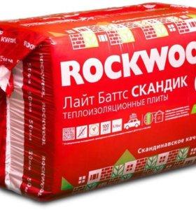 Изоляция Rockwool Лайт Баттс Скандик 100 мм