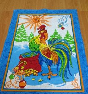 Комплект полотенец с символом года