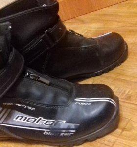 Ботинки на лыжи с креплениями