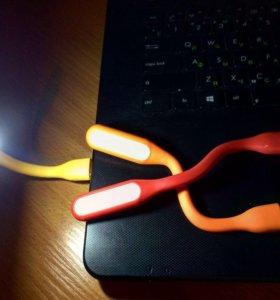 USB лампа!!