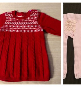 Вязаное платье - туника и колготки Mothercare