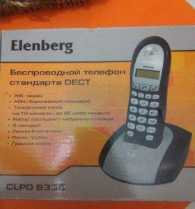 Срочно стационарный телефон