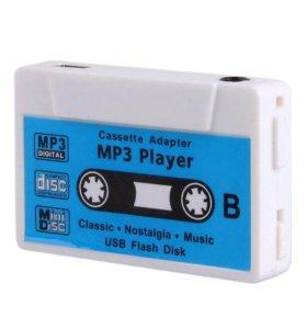 Mp3 плеер - Cassette