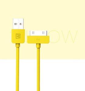 Кабель USB (Apple 30-pin) Remax (100 см)