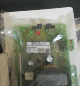 Блок управления вентилятором кондиционера ЭРКОМ-01